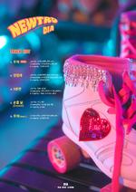 DIA Newtro album track list