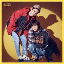 TVXQ! Gaze Bigeast edition cover
