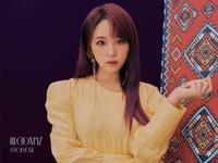 IZONE Choi Ye Na Bloom IZ unreleased concept photo 2