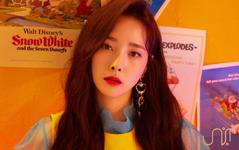 UNI.T Woohee Line promo photo