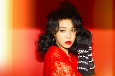 Yubin Dosiyeoja concept photo 3-1
