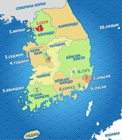Провинции Кореи
