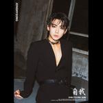 DONGKIZ Jong Hyeong Ego teaser photo (2)