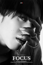 Jus2 Yugyeom Focus promotional photo 2