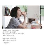 Park Boram How About U lyrics photo teaser 2