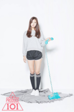 Kim Na Young Produce 101 profile photo 4