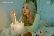 GFRIEND Eunha Song of the Sirens concept photo 1