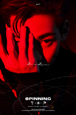 GOT7 BamBam Spinning Top Between Security & Insecurity concept photo 2