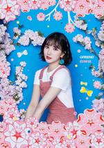 GFRIEND Eunha For The Love Of It Spring concept photo (2)