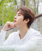 Golden Child Spring Again Seung Min concept photo