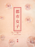 Yubin Dosiyeoja teaser photo