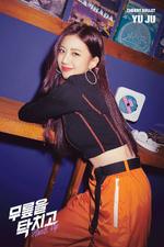Cherry Bullet Yu Ju Hands Up Single concept photo (4)