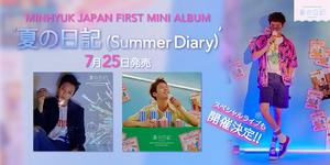 Lee Minhyuk Natsu no Nikki (Summer Diary) promo banner