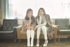 MUSKY I'm Leaving You Now duo promo photo (1)