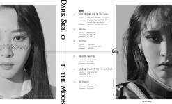 Moon Byul Dark Side of the Moon track list