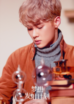 WayV Kun Dream Launch promotional photo 2