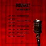 DONGKIZ comeback scheduler
