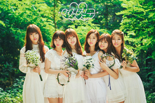 GFriend LOL Lots Of Love Version Promo