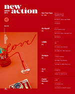 Gugudan Act.5 New Action Track list