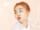 Choi Han Bit