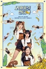 OH MY GIRL BANHANA Banana Allergy Monkey group promo photo (2)