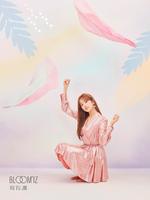 IZONE An Yu Jin Bloom IZ concept photo 1