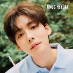 Jinu Jinu's Heyday teaser photo 6