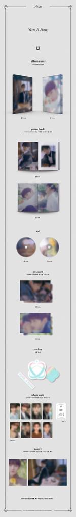 Yoon Jisung Aside album packaging preview