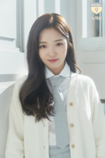 Fromis 9 Roh Jisun Official Profile 1