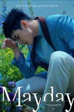 VICTON Lim Se Jun Mayday teaser photo (1)