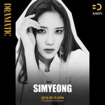 BVNDIT Simyeong Dramatic teaser image