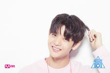 Bae Jin Young Produce 101 Promo 5