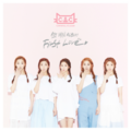 CLC First Love cover.png