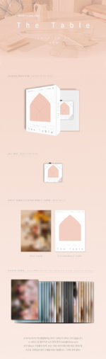 NU'EST The Table Kihno packaging