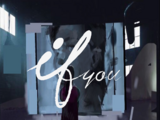 If You (Ailee)