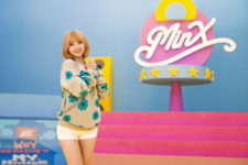 MINX Sua Why Did You Come To My Home promotional photo