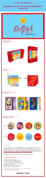 Moon Byul Selfish Kihno Kit album content