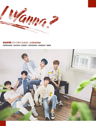 File:Snuper I Wanna Backstage ver. cover.png