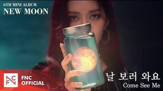 AOA – '날 보러 와요 (Come See Me)' MUSIC VIDEO