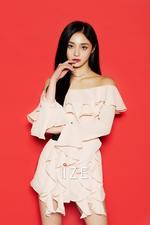 PRISTIN V Kyulkyung IZE Magazine June 2018 photo