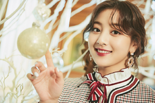 TWICE Jihyo The Year of Yes promotional photo 2