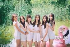 GFriend Flower Bud Group Photo