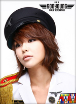Girls' Generation Sooyoung Genie Promotional photo