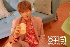 Wanna One Kang Daniel 0 1=1 (I Promise You) promo photo