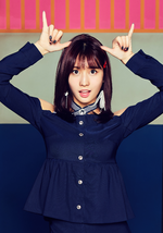 TWICE Momo Signal photo
