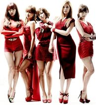Dazzling Red 2