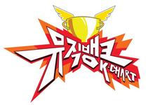Music Bank 2008 logo