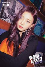 Cherry Bullet Yu Ju Hands Up Single concept photo (3)