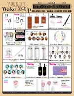 TWICE Wake Me Up release event merch