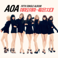 AOA Miniskirt cover.png